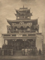 Model of datsan in Chita, Russia (1899—1914).png