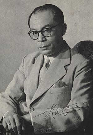 Vice President of Indonesia - Mohammad Hatta, the first Vice-President of Indonesia