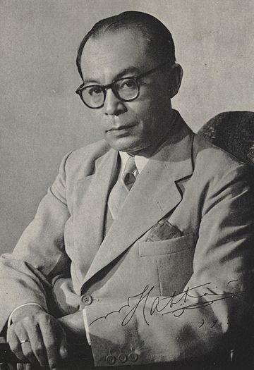Mohammad Hatta, the first Vice-President of Indonesia Mohammad Hatta 1950.jpg
