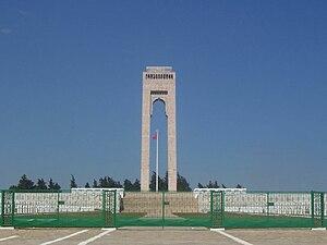 Bizerte crisis - Bizerte Martyrs monument