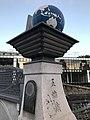 Monument of Gorinbashi Bridge, April 2019.jpg