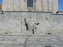 Monument of Mesrop Mashtots (1).JPG