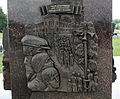Monument to City Military Glory Kursk9.jpg