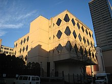 Moore College Of Art And Design Wikipedia