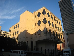 Moore College of Art and Design - Penelope Wilson Hall contains studios and offices.