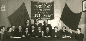 Morgnshtern - Morgnsthern meeting, 1937