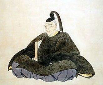 Arakida Moritake - Arakida Moritake