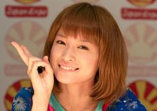 Morning Musume 20100703 Japan Expo 03.jpg