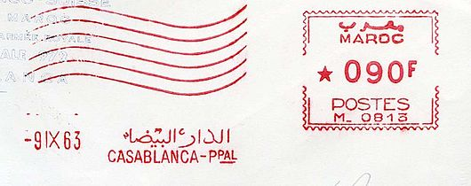 Morocco stamp type C3.jpg
