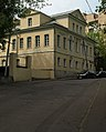 Moscow, 2nd Volkonsky lane 8A.jpg