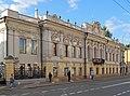 Moscow 05-2012 Prechistenka 06.jpg