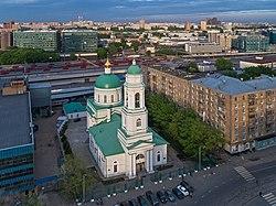 Moscow 05-2017 img21 Florus and Laurus Church.jpg