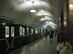 Moscow Subway (Belorusskaya ZL) (1480085752)