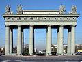 Moscow Triumphal Gates.jpg