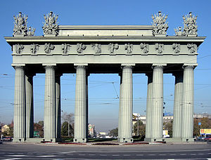 Treaty of Adrianople (1829) - Moscow Triumphal Gates in St. Petersburg (1836–1838) commemorate Russia's victory in the Russo-Turkish War of 1828–1829.