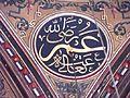 Mosque of Muhammad Ali 135.JPG