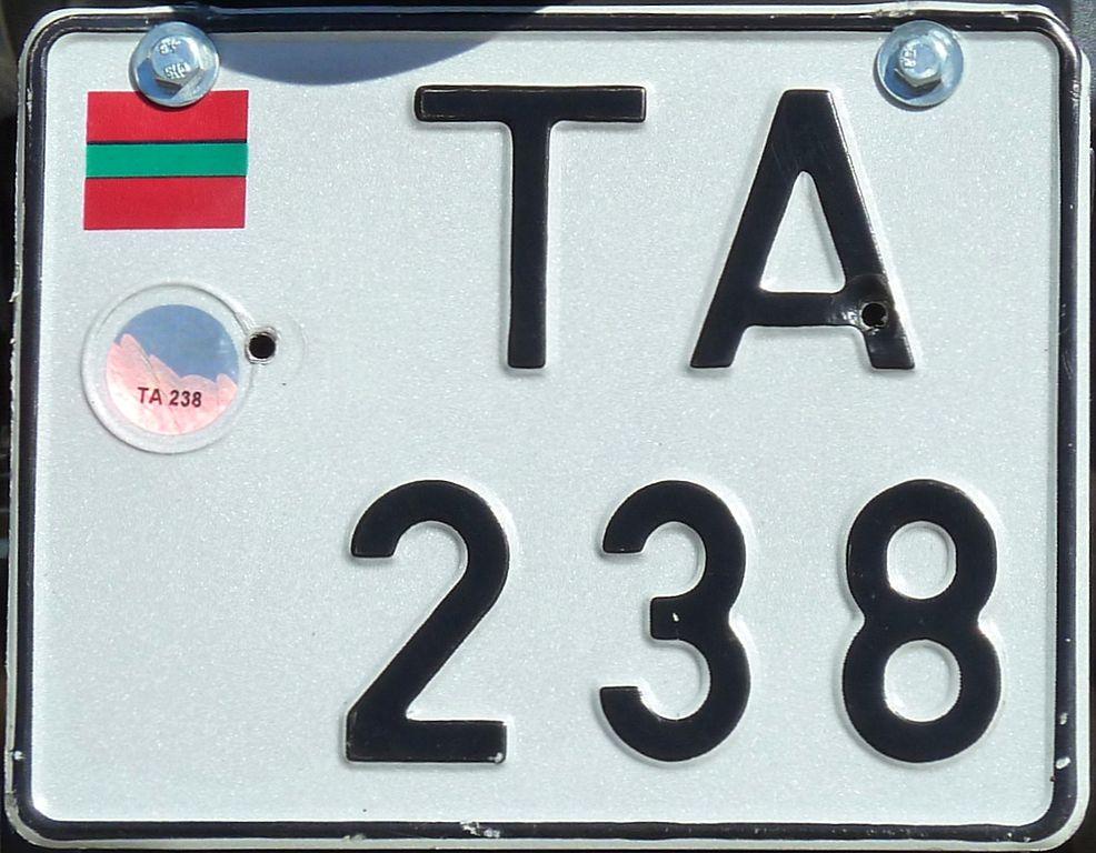 file motorcycle license plate from transnistria jpg. Black Bedroom Furniture Sets. Home Design Ideas