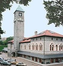 Mount Royal Station.jpg