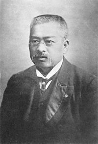 Mr. Takamine in 1909 (56 years old).jpg