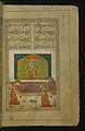 Muhammad Mirak - Zulaykha Dreams of Joseph Holding a Flower - Walters W64722B - Full Page.jpg