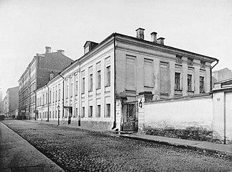 House of A. I. Lobkova - House of A. I. Lobkova in 1913