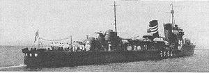 Japanese destroyer Murakumo (1928) - Image: Murakumo
