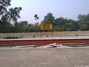 Murarai railway station - Image: Murarai