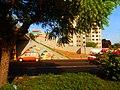 Muros culturales, Autopista 1, San Francisco, Maracaibo, Venezuela.jpg