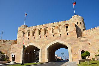 Muscat - Muscat Gate
