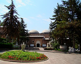 Museum of Anatolian Civilizations - Open square in front of the museum entrance