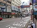 Mut Wah Street View1 200907.jpg