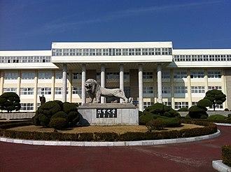 Hanyang University - Hanyang ERICA Administrative Building