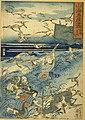 NDL-DC 1306611 Utagawa Kuniyoshi Iyo crd.jpg