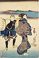 NDL-DC 1307773 03-Utagawa Kuniyoshi-〔江の島詣〕-crd.jpg