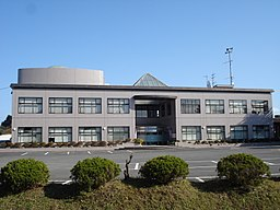 Namegata City Hall Aso Building.jpg