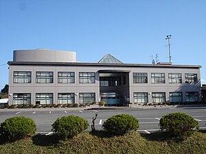 Namegata, Ibaraki - Namegata city hall