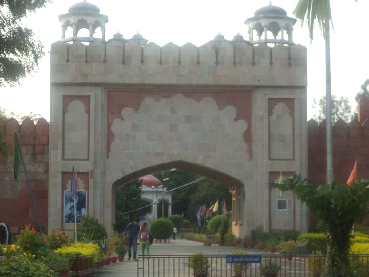 the history of nana rao park kanpur Nana rao park / company bagh (hindi: नाना राव पार्क / कम्पनी बाग़, कानपुर ) is a public city park in kanpur city, the industrial hub of uttar pradesh in north india build after indian independence in.