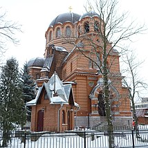 Narva orthodox church 2.JPG