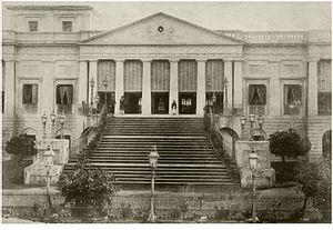 Nashipur Rajbari - The palace during British Colonial Rule, in Nashipur.