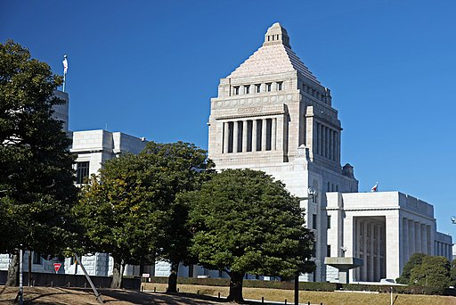 National Diet Building of Japan from the side