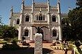 Natural History Museum, Maputo.jpg