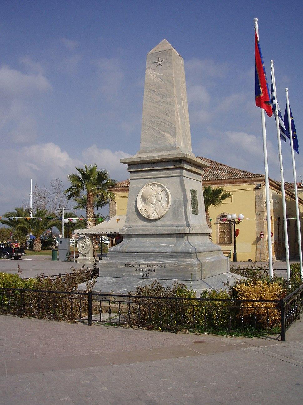 Nauplia Denkmal
