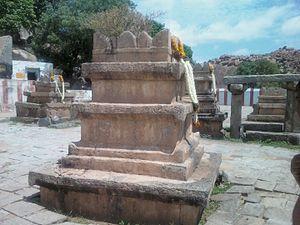 Nava Brindavana - Srinivasa Theertha