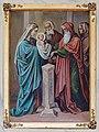 Neenstetten Ulrichskirche Südempore Bild 5 Darstellung Christi von Friedrich Dirr 2020 08 20.jpg