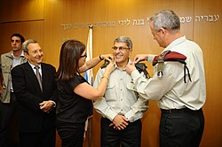 New IDF Military Advocate General appointed.jpg