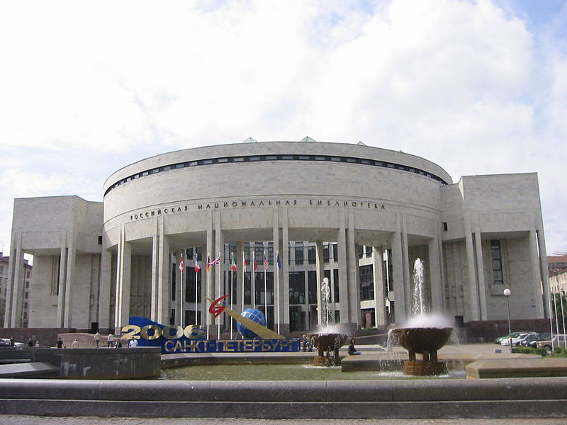 File:New building of the National Library of Russia.JPG