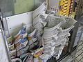 Newspaper Cones 2009 (3890107375).jpg