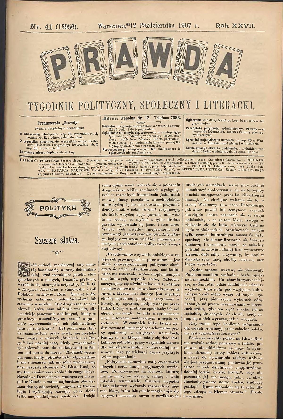 Filenewspaper Prawda Nr 41 1907 Adjpg Wikimedia Commons