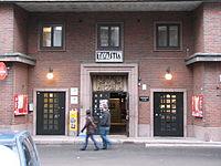 Nightclub Tavastia.jpg