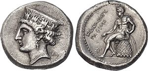 Nicocles (Paphos) - Coin of Nicocles. Obverse shows head of Aphrodite. Reverse shows Apollo seated on omphalos. The Greek inscription reads ΝΙΚΟΚΛΕΟΥΣ ΠΑΦΙΟΝ.